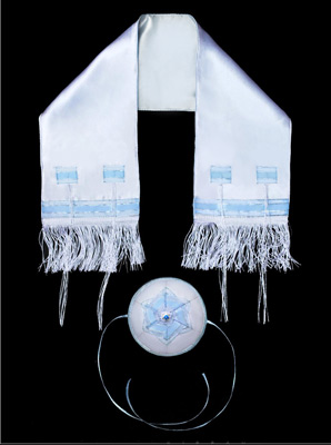 kippah and tallit set