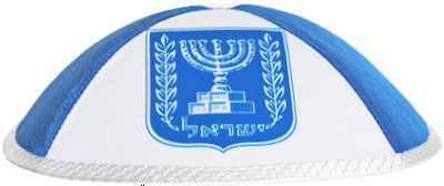 Australia Coat of Arms kippah